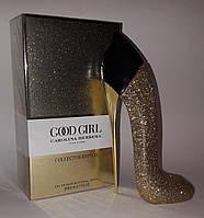 Женская парфюмированная вода CAROLINA HERRERA Good Girl Collector Edition ( Золотая )