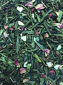 Чай зеленый и черный Новогодняя сказка Assortea 100 г