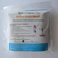Бинт садовый для защиты штамбов деревьев и кустарников, 0.12*10 м Агротекс