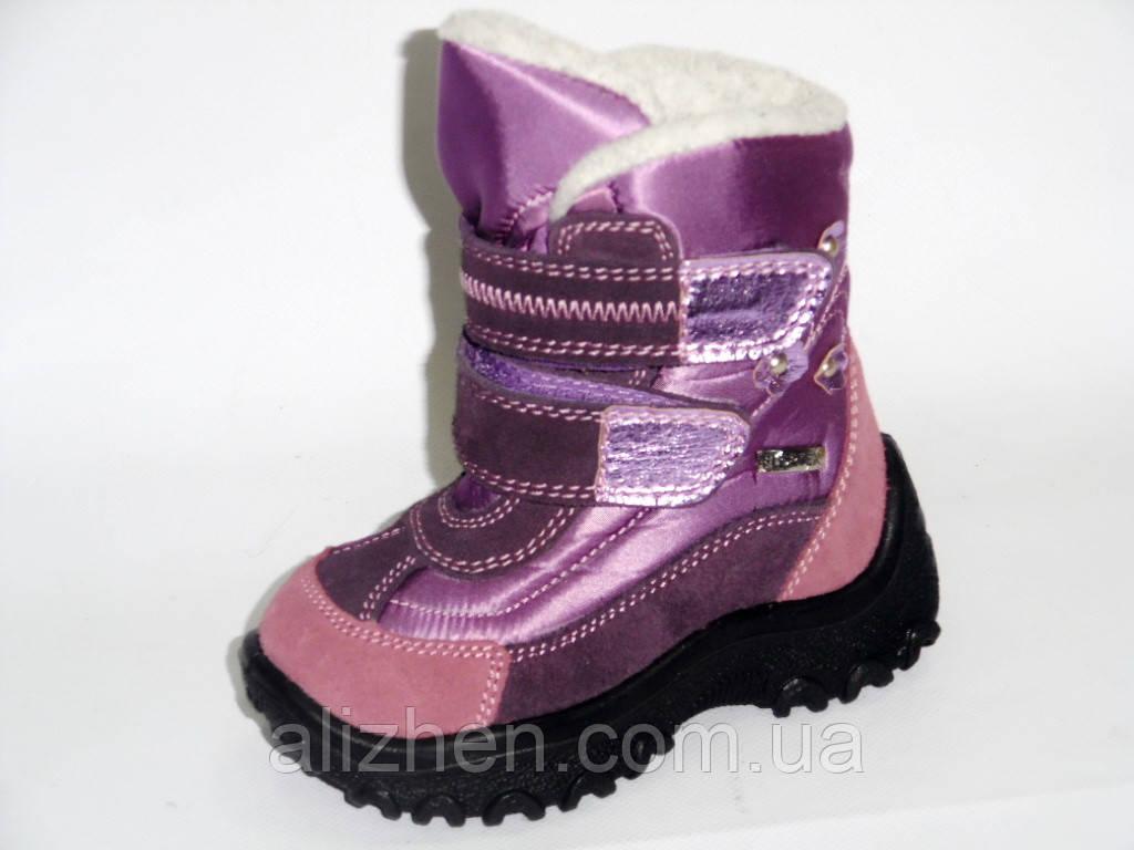 015fb5752 Зимние мембранные детские ботиночки для девочки тм KAPIKA (FLOARE )24р,  25р, 26р