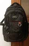 Школьные рюкзаки А-53