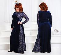 """Стильное молодежное платье в пол для пышных дам """" Гипюр вставки """" Dress Code, фото 1"""