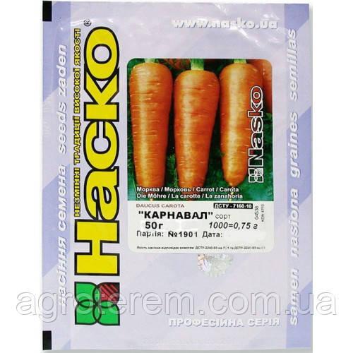 Морковь Карнавал 50г