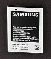 Аккумулятор для Samsung S5830 Galaxy Ace/EB494358VU 1350 mAh