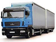 Бортовой автомобиль МАЗ-5340Е9 (520-031)