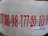Рукав Пожарный 100 мм ДСТУ 3810-98
