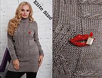 Женский свитер удлиненный с брошкой, с 50-56 размер , фото 1