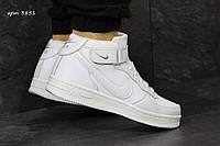 Кроссовки Nike Air Force, белые
