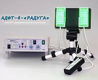 Аппарат АДФТ-4-РАДУГА (C механизмом вращения матриц)