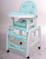 Детская стульчик для кормления Bambi (M 1563-12-1) трансформер