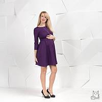 Платье скейтер для беременных и кормящих мам HIGH HEELS MOM (фиолетовый, размер S)