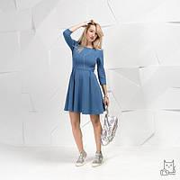 Платье скейтер для беременных и кормящих мам HIGH HEELS MOM (голубой, размер S)