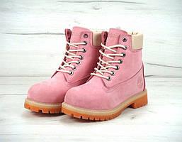 Ботинки Timberland женские зимние (розовые), ТОП-реплика