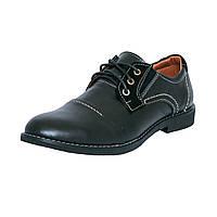 Туфли Jordan 3925 ч к