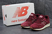 Кроссовки New Balance 997, бордовые