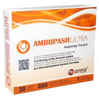 Амирипаш Ультра (30к)- аюрведические капсулы при низком иммунитете, упадке сил