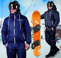 Зимний мужской спортивный костюм (р.M-2XL)