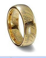 Кольцо The Lord of the Rings Absolute Ring Властелин колец Кольцо Всевластия 100 В