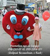 Раздача листовок, флаеров, рекламных материалов, промо-акции, ростовая кукла Сердце