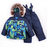 Детские  костюмы для мальчиков зима в интернет магазин