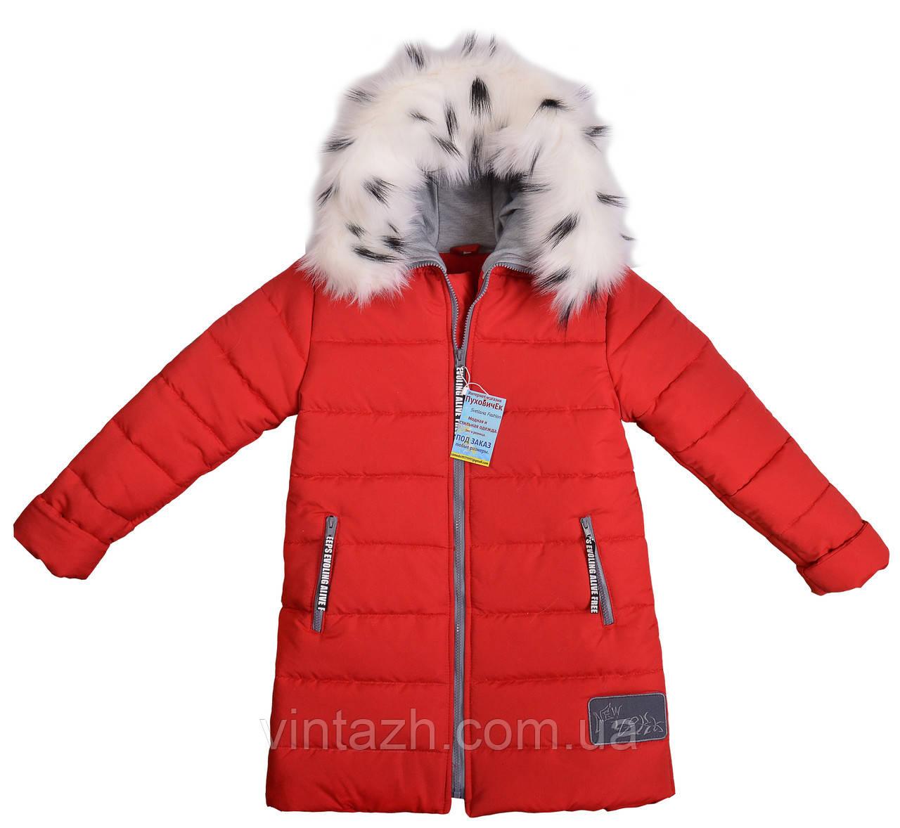 Зимние детские куртки  для девочек интернет магазин