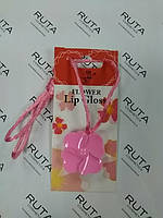 """Ffleur Детский блеск для губ в виде кулона """"Цветок"""""""