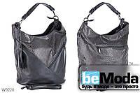 Эффектная и очень удобная женская сумка Kiss me A695 с контрастными вставками под кожу рептилии серая