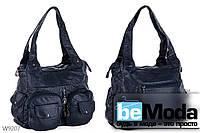 Очень удобная женская сумка Kiss me W784 оригинального дизайна с вместительными накладными карманами синяя