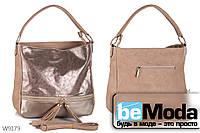 Очень стильная и изысканная женская сумка Kiss me G2042 с декоративными кисточками каменного цвета
