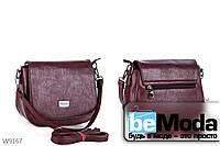 Привлекательная универсальная женская сумкая Kiss me W790 с качественной экокожи стильного дизайна красная