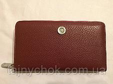 Кожаный бордовый кошелёк KARYA