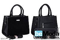 Привлекательная каркасная женская сумка Kiss me K62 из качественных материалов оригинального дизайна черная