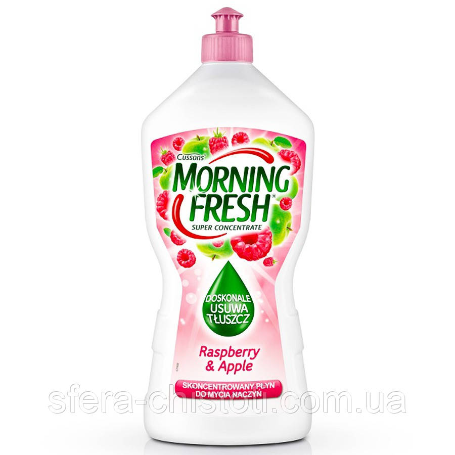 Morning  fresh средство для мытья посуды Малина&Яблоко 900 мл