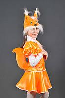 Детский карнавальный новогодний костюм БЕЛОЧКА, БЕЛКА на 5,6,7,8,9,10,11 лет новогодний маскарадный костюм