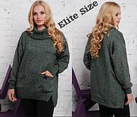 Зимовий светр з кишенями, з 50-56 розмір, фото 1