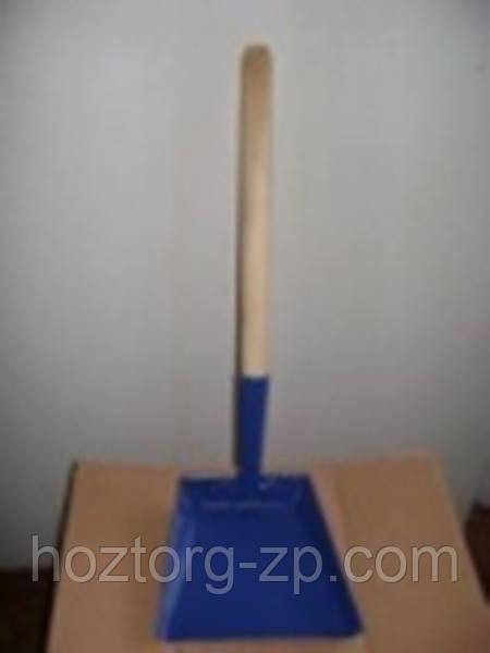 Совок  для уборки  с деревянной ручкой