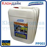 Антифриз для систем отопления Akrilika