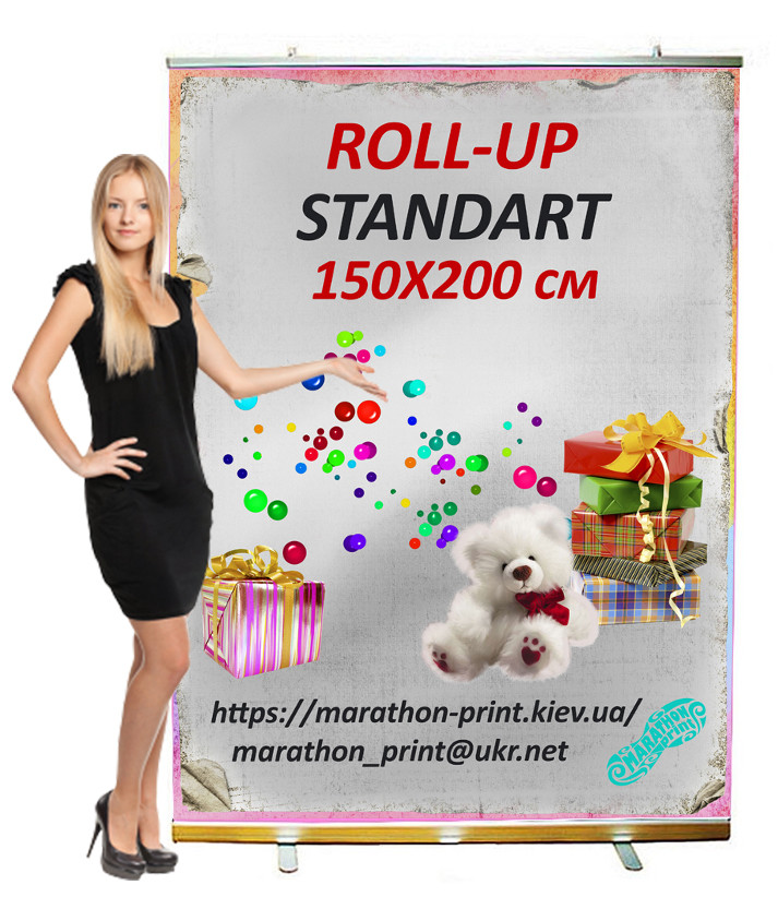 Roll-UP Standart 150х200 см