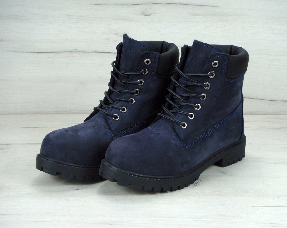 Ботинки Timberland мужские зимние (синие), ТОП-реплика