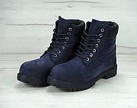 Ботинки Timberland мужские зимние (синие), ТОП-реплика, фото 1