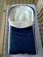 Меховой конверт для ребенка в коляску, санки, на выписку синий
