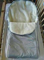 Меховой конверт для ребенка в коляску, санки, на выписку серый