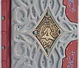 """Книга """"Маленький принц"""" в кожаном переплете, фото 4"""