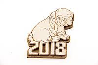Сувенир деревянный на магните Щенок шарпея 2018