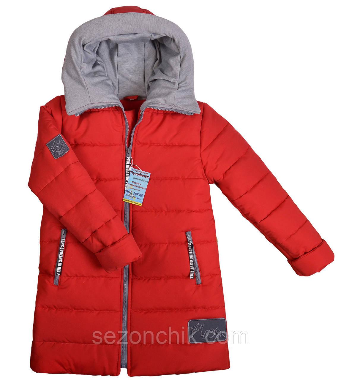 Парка детская для девочки зимняя модная пальто удлиненное