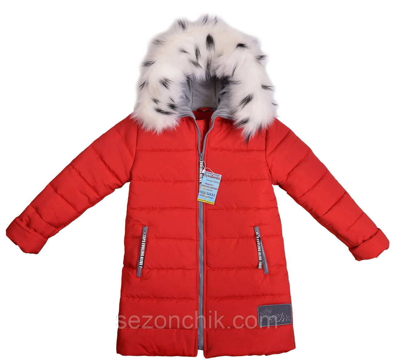 Куртку зимнюю на девочку с мехом от производителя пальто