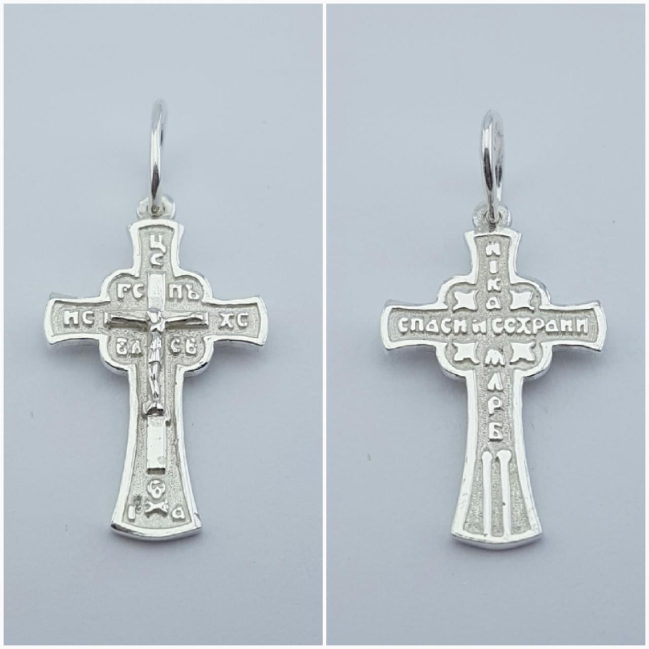 Серебряный Крест Арт. Кр 195