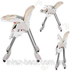 Детский стульчик для кормления Bambi (M 3216-13) БЕЖЕВЫЙ, фото 3