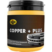 Антикоррозийная паста Kroon Oil Copper + Plus 600г KL34077