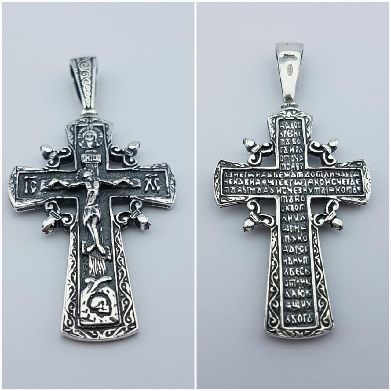 Серебряный Крест Арт. Кр 197